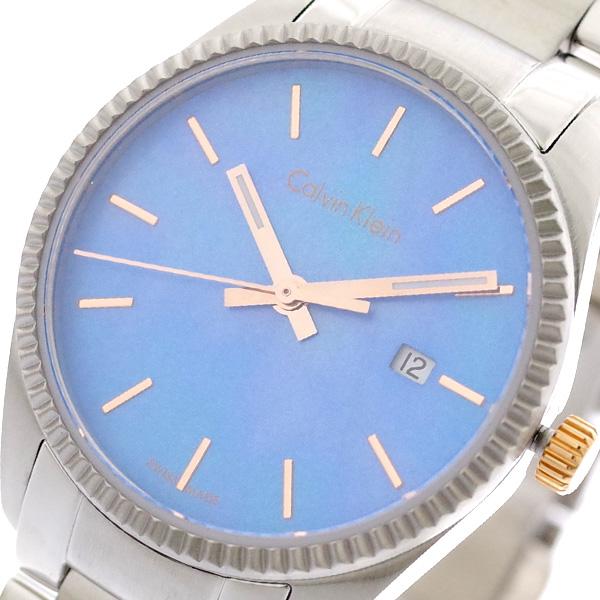 カルバンクライン CALVIN KLEIN 腕時計 レディース K5R33B4X アライアンス ALLIANCE クォーツ ブルーシェル シルバー ブルーシェル【送料無料】