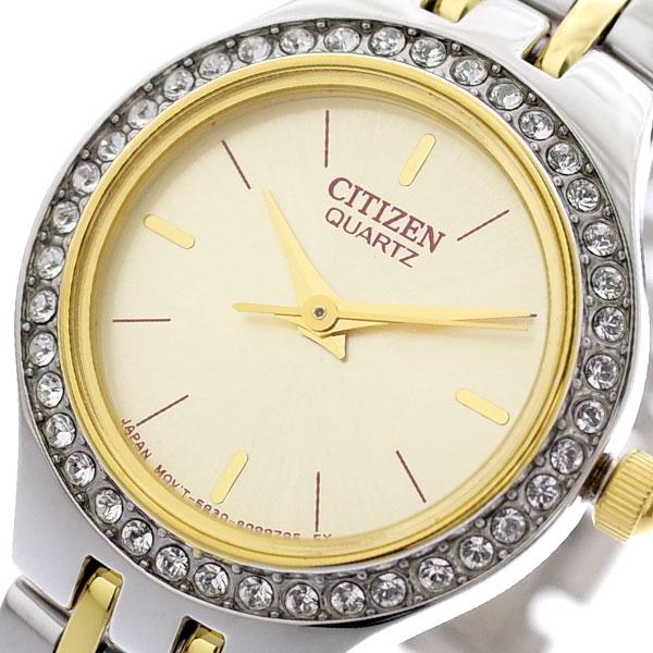 シチズン CITIZEN 腕時計 レディース EJ6044-51P クォーツ ゴールド シルバー ゴールド