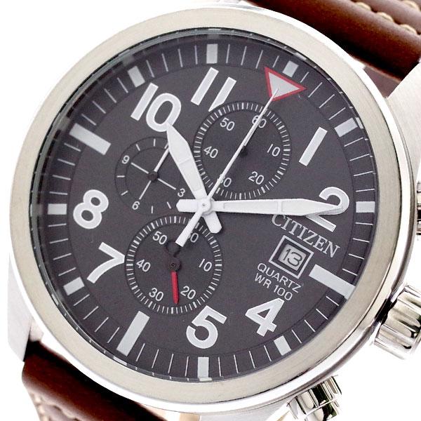 シチズン CITIZEN 腕時計 メンズ AN3620-01H クォーツ チャコール ブラウン チャコール【送料無料】