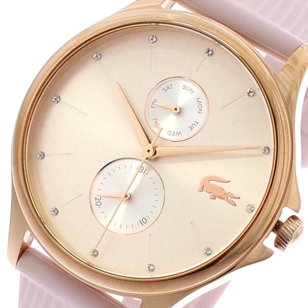 ラコステ LACOSTE 腕時計 レディース 2001025 KEA クォーツ ピンクゴールド ピンク ピンク【送料無料】