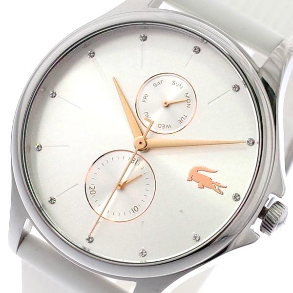 ラコステ LACOSTE 腕時計 レディース 2001023 KEA クォーツ シルバー ホワイト シルバー【送料無料】