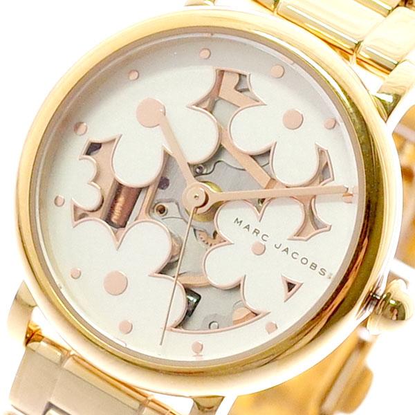 マークジェイコブス MARC JACOBS 腕時計 レディース MJ3598 クォーツ ホワイト ピンクゴールド ホワイト【送料無料】