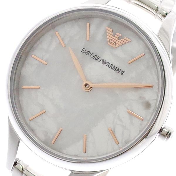 エンポリオアルマーニ EMPORIO ARMANI 腕時計 レディース AR11167 クォーツ ホワイトマーブル シルバー シルバー【送料無料】