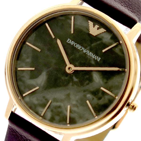 エンポリオアルマーニ EMPORIO ARMANI 腕時計 レディース AR11172 クォーツ グレーマーブル パープル グレーマーブル【送料無料】