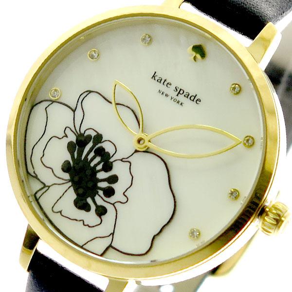 ケイトスペード KATE SPADE 腕時計 レディース KSW1480 クォーツ ホワイト ブラック ゴールド【送料無料】