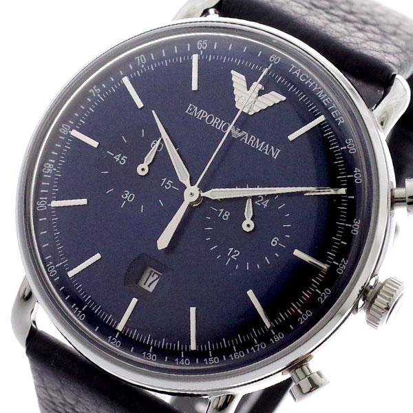 エンポリオアルマーニ EMPORIO ARMANI 腕時計 メンズ AR11105 AVIATOR クォーツ ネイビー ブラック ネイビー【送料無料】