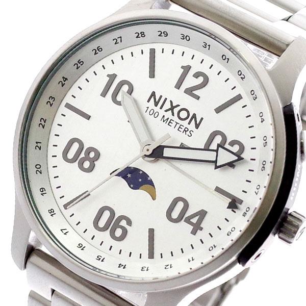ニクソン NIXON 腕時計 メンズ A12081920 ASCENDER クォーツ シルバー シルバー【送料無料】
