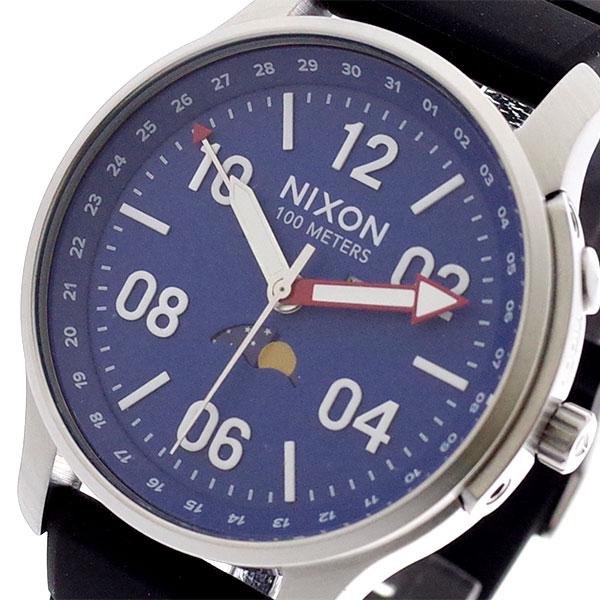 ニクソン NIXON 腕時計 メンズ A1209722 ASCENDER クォーツ ネイビー ブラック ネイビー【送料無料】