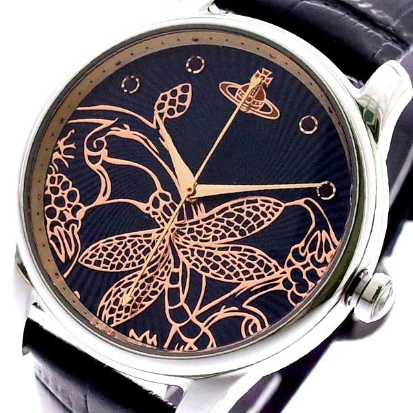 ヴィヴィアンウエストウッド VIVIENNE WESTWOOD 腕時計 レディース VV197NVNV クォーツ ネイビー ブラック ネイビー【送料無料】