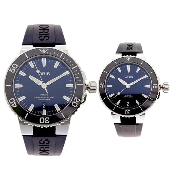 ペアウォッチ オリス ORIS 腕時計 メンズ レディース 73377304135R 73377314135R AQUIS 自動巻き ネイビー【送料無料】