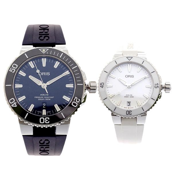 ペアウォッチ オリス ORIS 腕時計 メンズ レディース 73377304135R 73377314151R AQUIS 自動巻き ネイビー ホワイト【送料無料】