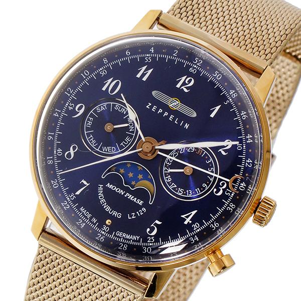 ツェッペリン ZEPPELIN ヒンデンブルク クオーツ ユニセックス 腕時計 7039M-3 ネイビー/ピンクゴールド【送料無料】