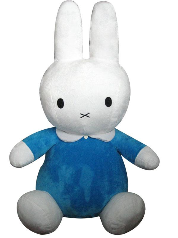ぬいぐるみ ミッフィー 85cm ブルー MIFFY-85BL