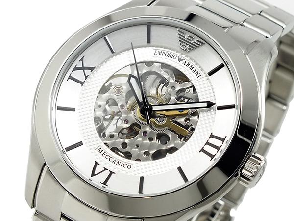 エンポリオ アルマーニ EMPORIO ARMANI 自動巻き 腕時計 AR4647【送料無料】