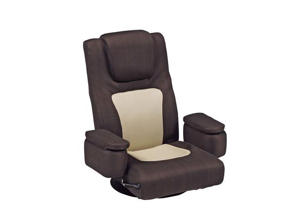 フロアチェア FLOOR CHAIR 座椅子 LZ-082BR 【代引不可】【送料無料】