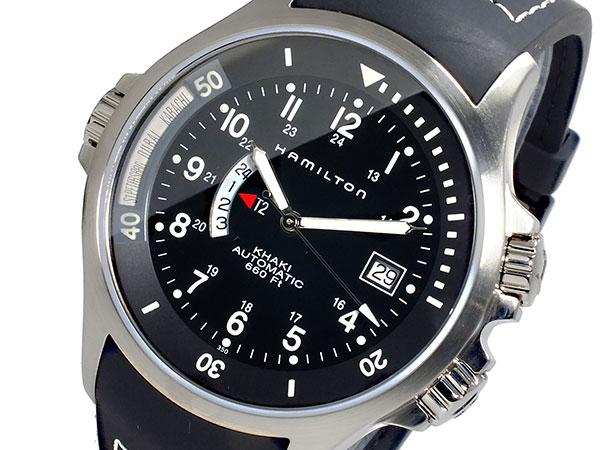 ハミルトン HAMILTON カーキ・ネイビー KHAKI NAVY 自動巻 メンズ クロノグラフ 腕時計 H77615333【送料無料】