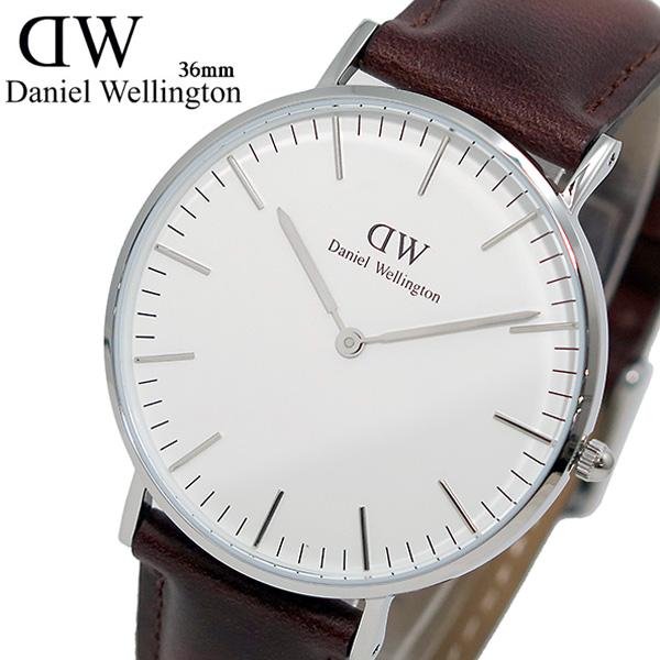 ダニエルウェリントン Daniel Wellington セントモース 36 クオーツ ユニセックス 腕時計 0607DW【送料無料】