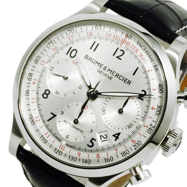 超可爱の ボーム&メルシェ ケープランド 自動巻き メンズ クロノ 腕時計 MOA10046【送料無料】, 和洋菓子の店 柿の木 bbd57af0