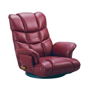 スーパーソフトレザー座椅子 神楽 座いす イス リクライニング 日本製 360度回転(YS-1393)【送料無料】