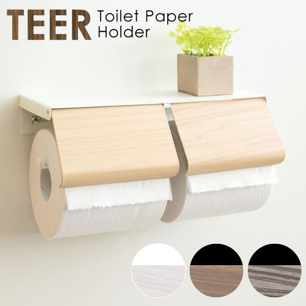 送料無料 トイレットペーパーホルダー TEER 市販 好評 ティール ペーパーホルダー 2連 木目調 おしゃれ トイレ 代引不可