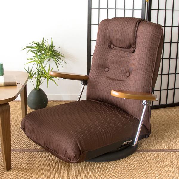 回転座椅子 TSUGUMI(つぐみ) ポケットコイル入り 13段階リクライニング 360度回転 フロアチェア 座椅子(代引不可)【送料無料】