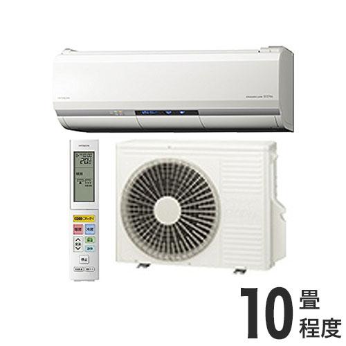 日立 ルームエアコン ZJシリーズ おもに10畳 RAS-ZJ28H (設置工事不可)(代引不可)【送料無料】