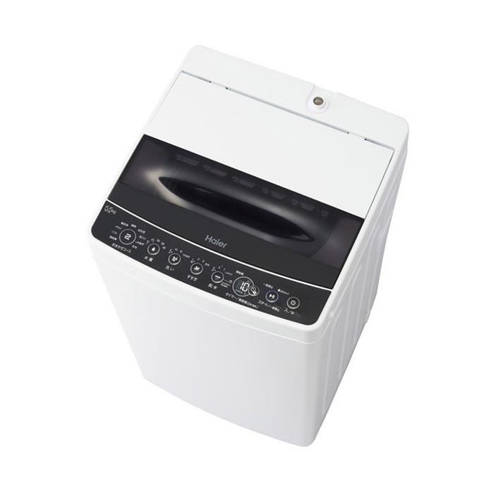 ハイアール 全自動洗濯機 5.5kg 風乾燥機能付 JW-C55D-K(代引不可)【送料無料】