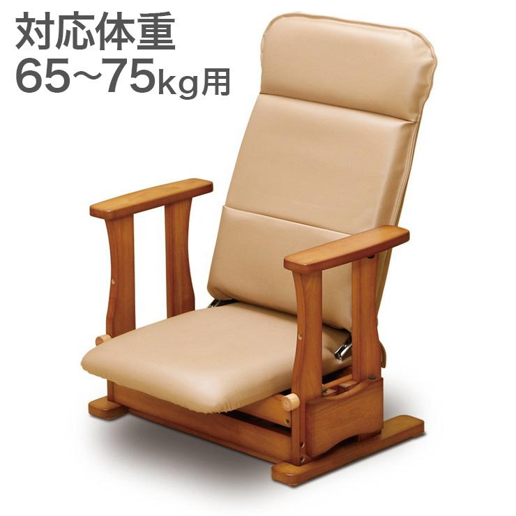 座椅子 国産 中居木工 木製 起立補助椅子 ロータイプDX リクライニング機能(4段階切替え) 日本製 木製 補助 介護 重い体重用(代引不可)【送料無料】