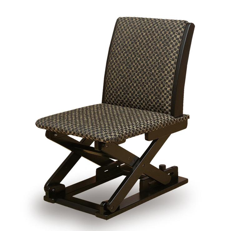 高さが変わる座椅子 ブラック 黒 3段階 リクライニング チェア 高座いす シニア リラックスチェア 角度 座面高 椅子 介護【送料無料】