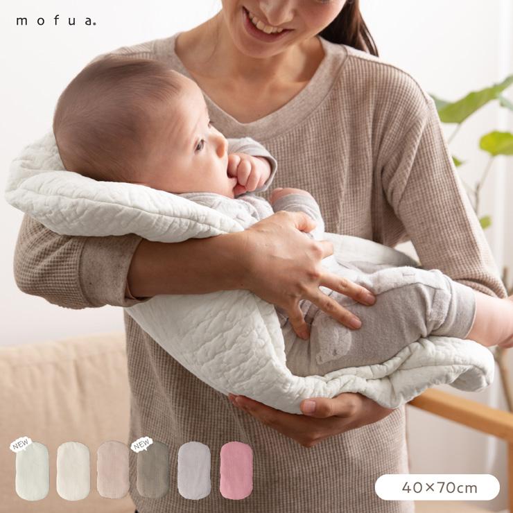 送料無料 くもの形のポコポコ感がかわいい綿100%の抱っこふとん mofua モフア イブル CLOUD柄 綿100% 赤ちゃん キルティング ベビー 韓国インテリア ついに入荷 韓国イブル 40×70 出荷 抱っこふとん