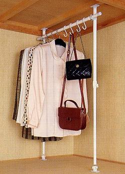 Sekisui Jushi closet hanger pole HP-1 pole room hanger