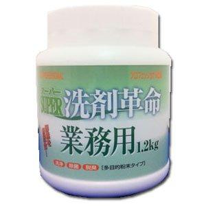 SUPER洗剤革命1.2kg業務用 日本製 /12点入り(代引き不可)【送料無料】