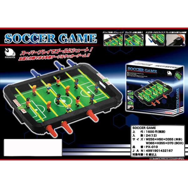 【SOCCER GAME】 サッカーゲーム /24点入り(代引き不可)