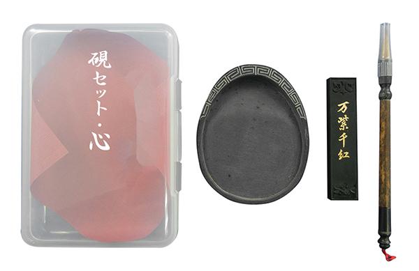 硯セット・心 (日本製) /60点入り(代引き不可)【送料無料】