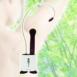 背快セット (日本製) 40点入り(代引き不可)【送料無料】