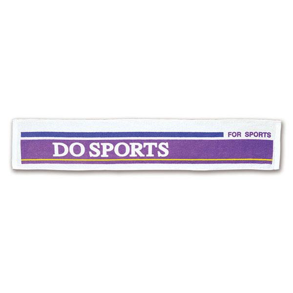今治産タオル DO スポーツタオル (300匁パイル) 日本製 /100点入り(代引き不可)【送料無料】