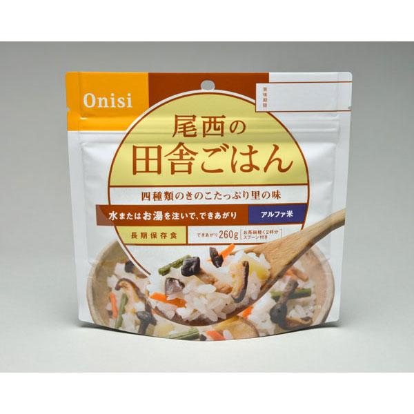 【Onisi】尾西 アルファ米 保存食 田舎ごはん1301SE 50食分×2セット 保存期間5年 (日本製) (代引き不可)
