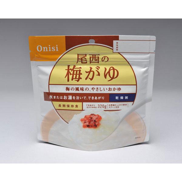 【Onisi】尾西 アルファ米 保存食 梅がゆ901KE 50食分×2セット 保存期間5年 (日本製) (代引き不可)