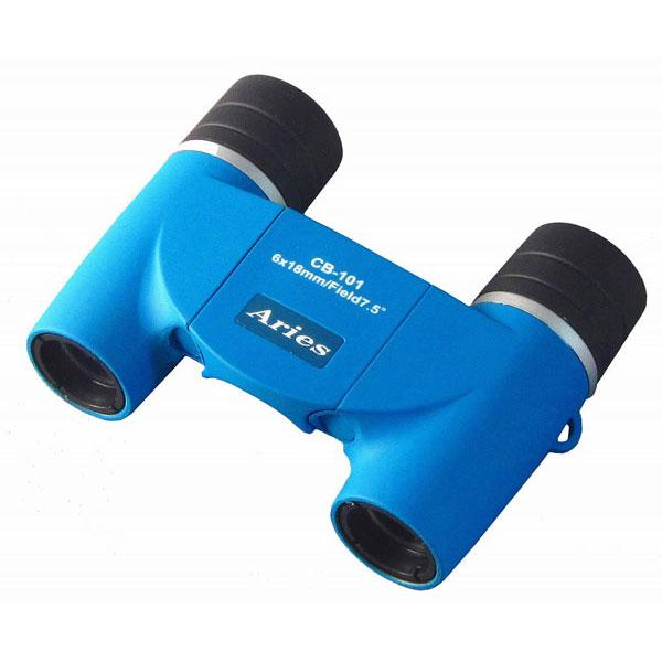 【MIZAR-TEC】ミザールテック 10倍21ミリ口径 ダハプリズム式 双眼鏡CB-101ブルー /5点入り(代引き不可)【送料無料】