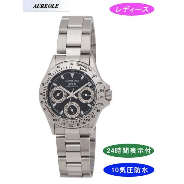 【AUREOLE】オレオール レディース腕時計 SW-581L-1 24時間表示付 日付・曜日 10気圧防水 /5点入り(代引き不可)