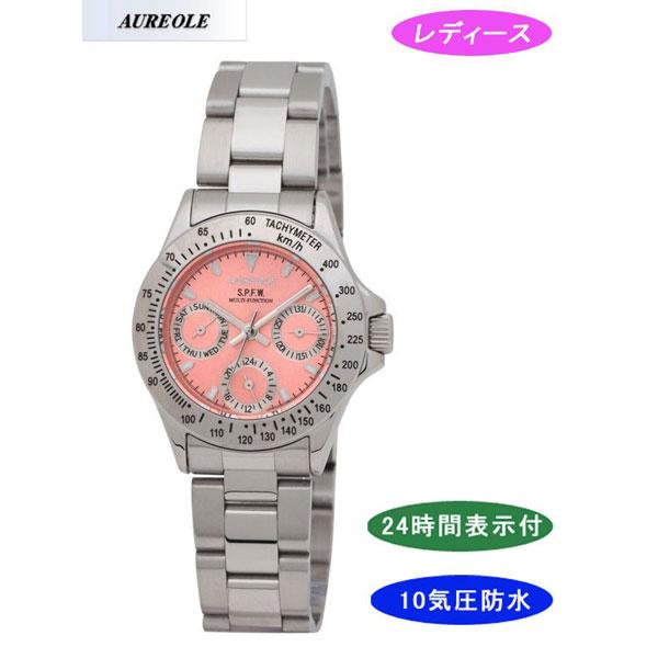 【AUREOLE】オレオール レディース腕時計 SW-581L-4 24時間表示付 日付・曜日 10気圧防水 /5点入り(き)【送料無料】
