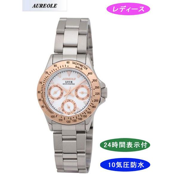 AUREOLE オレオール レディース腕時計 SW-581L-5 24時間表示付 日付 曜日 10気圧防水 10点入り 代引き不可 送料無料 限定アイテム 謝礼 年末年始のご挨拶 非売品