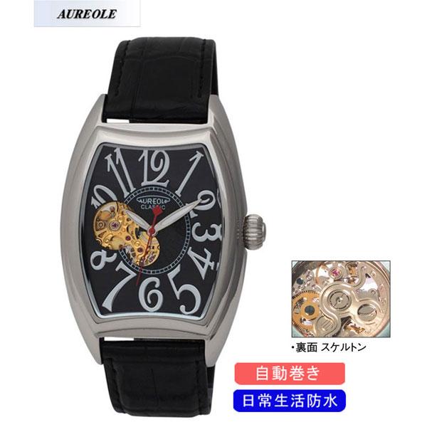 【AUREOLE】オレオール メンズ腕時計 SW-580M-1 アナログ表示 自動巻 スケルトン 日常生活用防水 /10点入り(代引き不可)