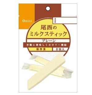 Onisi のミルクスティック プレーン 保存食(1袋 6g×8本)30袋入り×3セット 42‐P 保存期間5年 (日本製) 1セット(30袋入り×3ケース)(代引き不可)