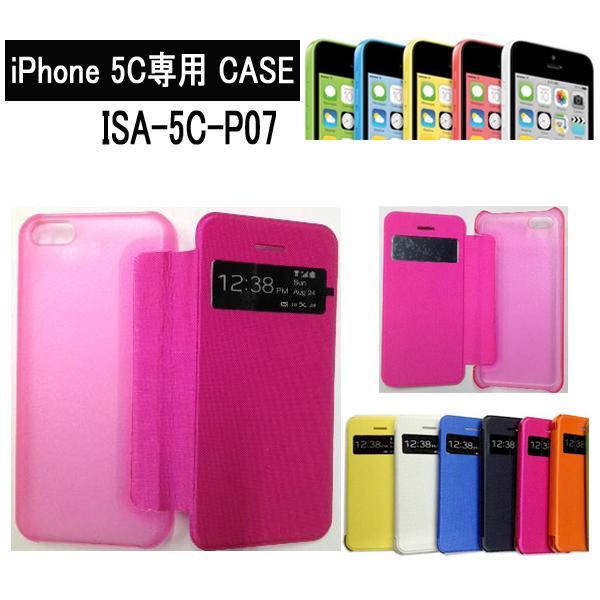 iPhone 5C専用 CASE ISA-5C-P07 カバー付きPCケース ISA-5C-P07/48点入り(6色×8個)アソート(代引き不可)