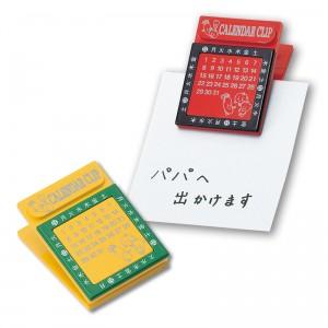 マグネットクリップ カレンダークリップ(日本製) マグネットクリップ カレンダークリップ レッド/300点入り(代引き不可)【送料無料】