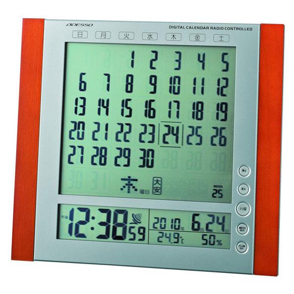 六曜カレンダー電波時計 C-8294C 六曜カレンダー電波時計 C-8294C/10点入り(代引き不可)