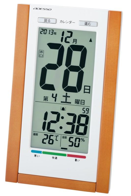 日めくり電波時計(不快指数付き) TSB-639 日めくり電波時計(不快指数) TSB-639/20点入り(代引き不可)