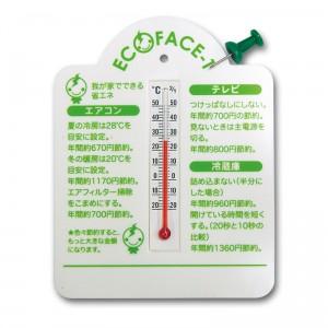 温度計 エコフェイス-1(日本製) エコフェイス-1/300点入り(代引き不可)【送料無料】