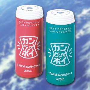 カンクシャポイ(日本製) カンクシャポイ グリーン/36点入り(代引き不可)【S1】